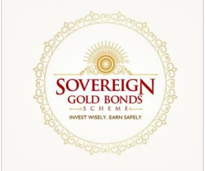 Sovereign Gold Bond Scheme 2017