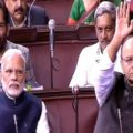 Union Budget 2017-18 is likely to be Presented on Feb 01, 2017