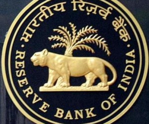 RBI has Revised the Threshold for Reporting of Frauds from Rs. 25 lakhs to Rs.1 Crore