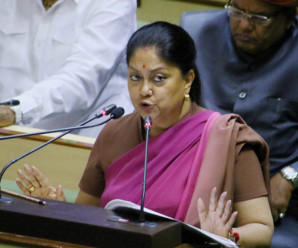 Rajasthan State Budget 2017-18