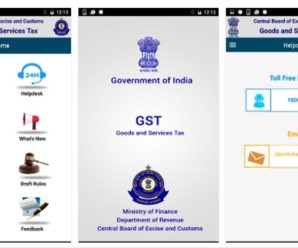 CBEC has Launched Official Mobile Application CBEC GST at Google Play Store
